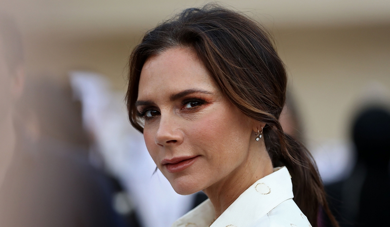 Victoria Beckham Travel Beauty Products